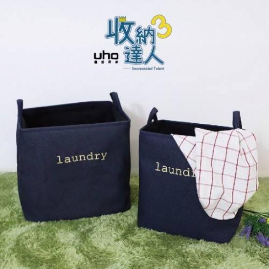 LAUNDRY牛仔收納大方筒玩具收納洗衣籃