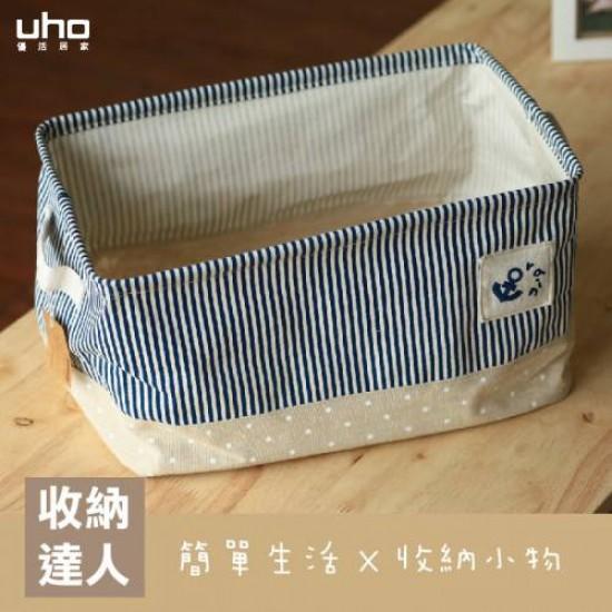 海軍棉麻收納方盒