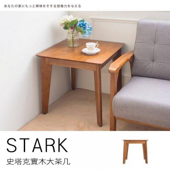 。史塔克客廳組(茶几/沙發)