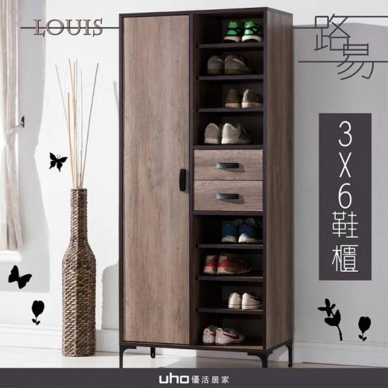 路易3X6鞋櫃