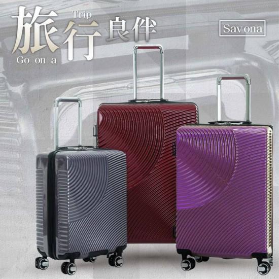 美國Solite行李箱-Savona(623)
