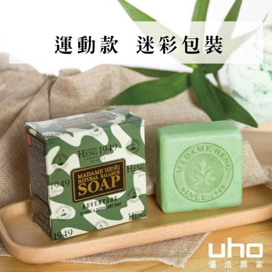 Madame Heng 泰國 興太太 草本迷彩戰士皂