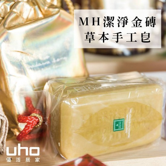 Madame Heng 泰國 興太太 草本精油黃金磚手工皂