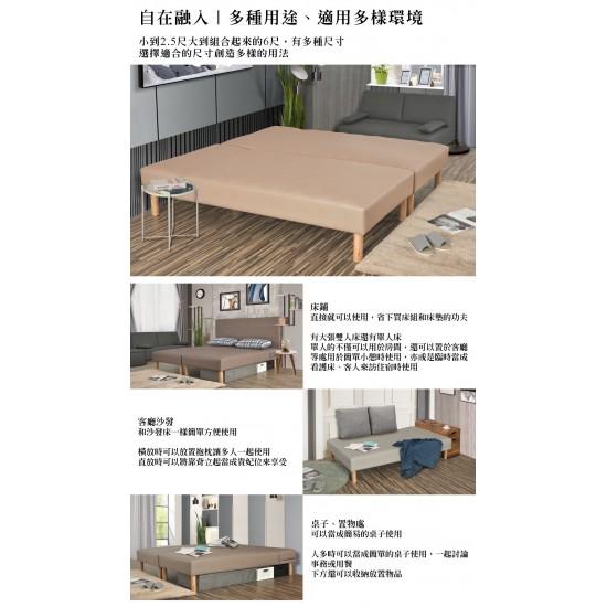 辛格透氣皮三段式懶人床-高密度泡棉