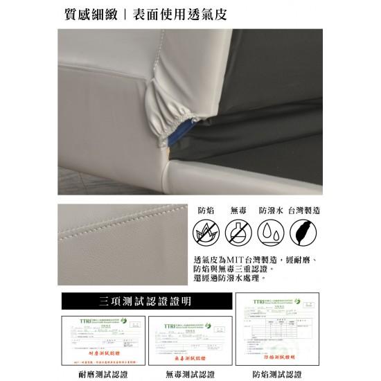 辛格透氣皮三段式懶人床組-S型彈簧
