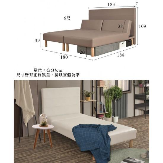 辛格透氣皮三段式懶人床組-高密度泡棉