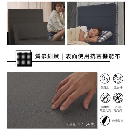 辛爾抗菌布床頭片